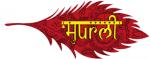 murli1-150x59